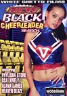 New Black Cheerleader Search