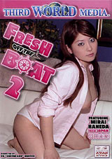 Fresh Off The Boat 2