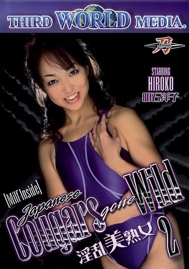 Japanese Cougars Gone Wild 2 cover