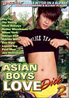 Asian Boys Love Dick 2