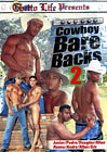Cowboy Bare Backs 2