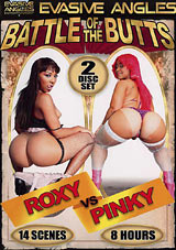 Battle Of The Butts: Roxy Vs. Pinky Part 2