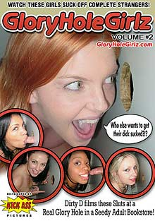 Glory Hole Girlz 2 cover