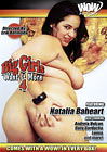 Big Girls Want It More 4