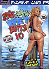Big Latin Wet Butts 10