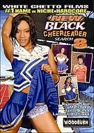 New Black Cheerleader Search 8