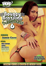 Bouncy Brazilian Bubble Butts 6
