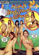 Asian Transsexual Lesbians 3