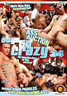 Guys Go Crazy 34: Ass Auction