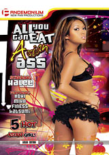 All You Can Eat Asian Ass