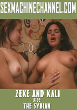 Zeke And Kali Ride The Sybian