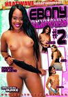 Ebony Amateurs 2