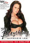 My Plaything: McKenzie Lee