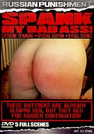 Spank My Bad Ass