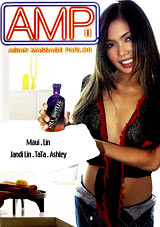 Asian Massage Parlor 2