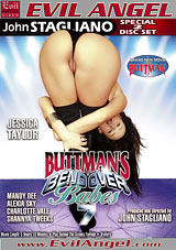 Bend Over Babes 7 Part 2