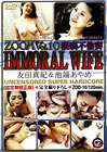 Zoom 10: Immoral Wife