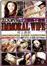 Zoom 12: Immoral Wife
