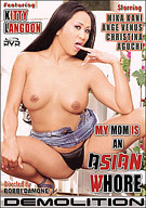 My Mom Is An Asian Whore