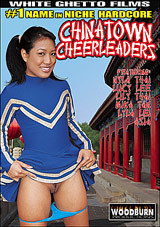 Chinatown Cheerleaders