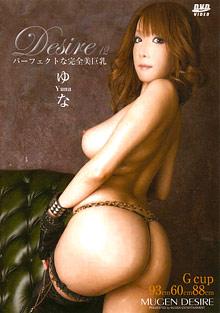 Desire 12: Yuna cover