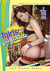 Tgirls Playhouse