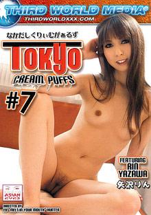 Tokyo Cream Puffs 7 cover