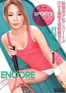 Encore 5: Yume Kimino cover