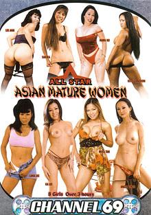 All Star Asian Mature Women cover