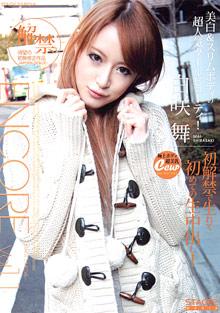 Encore 11: Mai Shirosaki cover