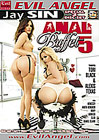 Anal Buffet 5 Part 2