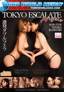 Tokyo Escalate Angels cover