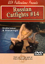Russian Catfights 14