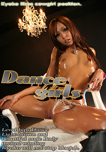 Dance Girls cover