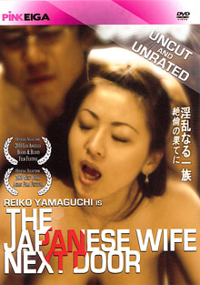 The Japanese Wife Next Door cover