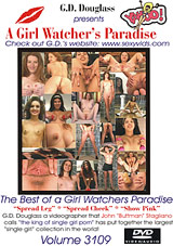 A Girl Watcher's Paradise 3109