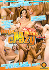 Guys Go Crazy 44: Shower Buddies