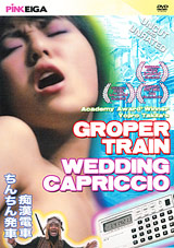 Groper Train: Wedding Capriccio
