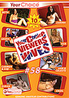 Viewers' Wives 58