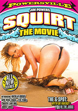 Squirt The Movie