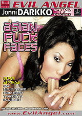 Asian Fuck Faces Part 2
