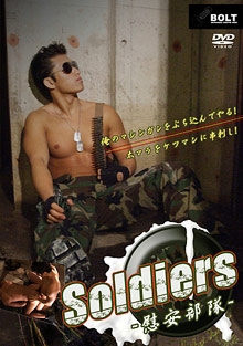 Soldiers cover