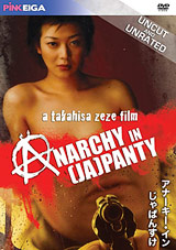 Anarchy In Ja-Panty