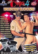 Hot Cops 4: Bustin' Loose