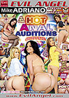 Hot Anal Auditions Part 2
