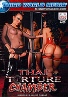 Thai Punishment Chamber