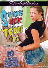 Stroke Suck And Tease 15