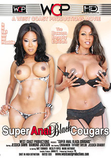 Super Anal Black Cougars cover