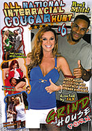 All National Interracial Cougar Hunt 6