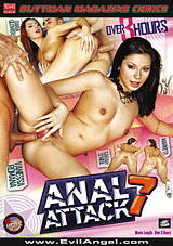 Anal Attack 7